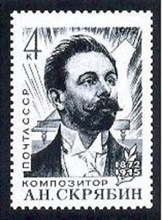 Alexander Scriabine (1872-1915). Clique para ampliar.