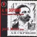 2002: A. N. Skriabin (The Complete Piano Etudes)